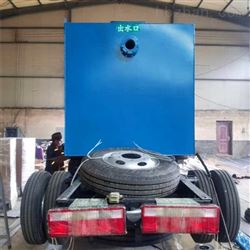 HBR-WSZ-15牡丹江MBBR+MBR一体化污水处理设备|鸿百润