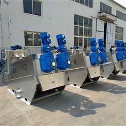 JDL-30不锈钢污泥叠螺压滤机设备供应商|鸿百润