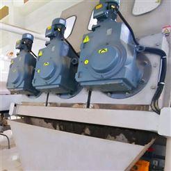 JDL-20叠螺机 叠螺污泥脱水机厂家|鸿百润环保