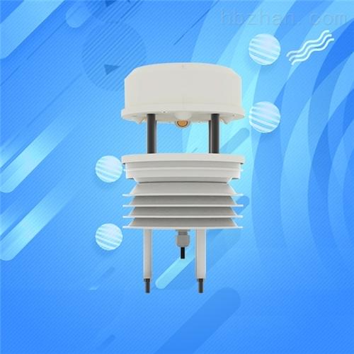 超声波一体式气象站风速风向仪气象监测仪