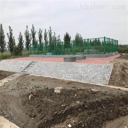 天津众迈养殖场污水地埋式一体化处理设备