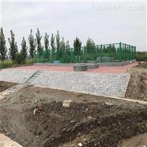 天津众迈城市生活废水一体化处理设备
