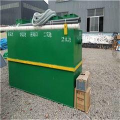 ZM-100啤酒厂一体化污水处理设备厂家供货