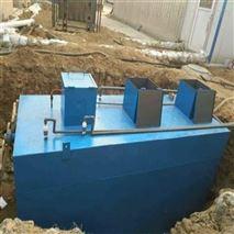 500吨乡镇污水处理一体化设备流程报价