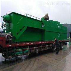 ZM-100农村污水一体化污水处理设备技术