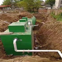 ZM-100农村污水地埋式一体化AO+MBR处理工艺