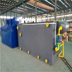 ZM-100养老院地埋式一体化污水处理设备