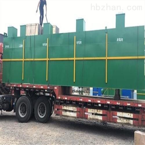 500吨东北农村生活污水一体化处理设备