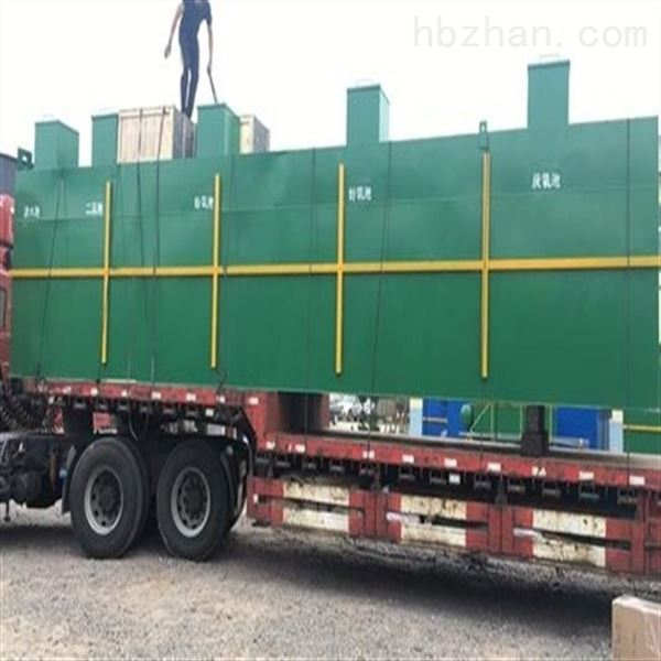 20吨乡镇污水一体化处理设备装置