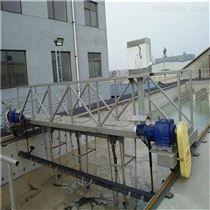 SL垂架式华宇平台注册登陆心转动刮泥机