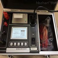 回路电阻测试仪制造厂家