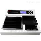 YD-AB3摊烤烘片机