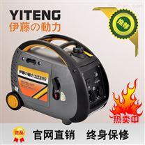 伊藤发电机YT3000TM
