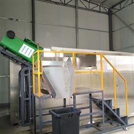5000B厨余垃圾生物处理设备一体机