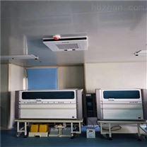 怒江醫用微型空氣消毒機供應中心