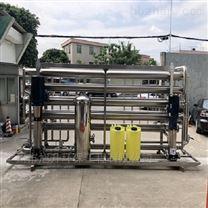 南昌GMP认证纯化水设备