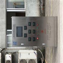 1噸/H醫療純化水系統
