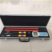 四級承試儀器220KV高壓無線核相儀