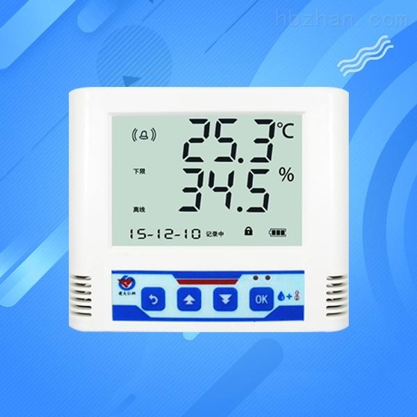 建大仁科WIFI无线温湿度记录仪