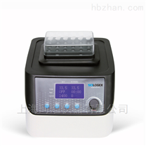 HM100-Pro加熱型恒溫振蕩金屬浴