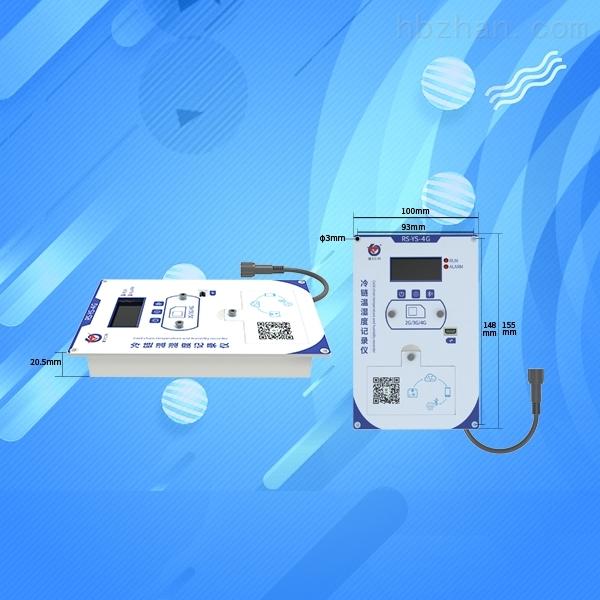 建大仁科内嵌式温湿度记录仪