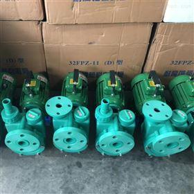 塑料材质耐腐蚀自吸泵