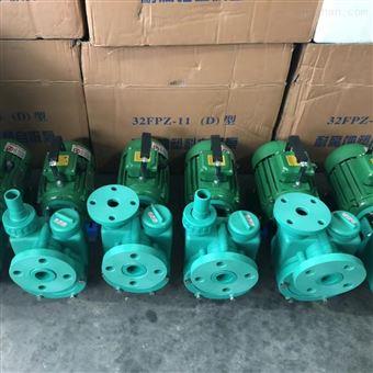 FPZ塑料材質耐腐蝕自吸泵