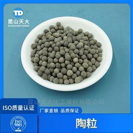 优质生物陶粒滤料