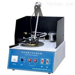 CRES-001闭口闪点测定器