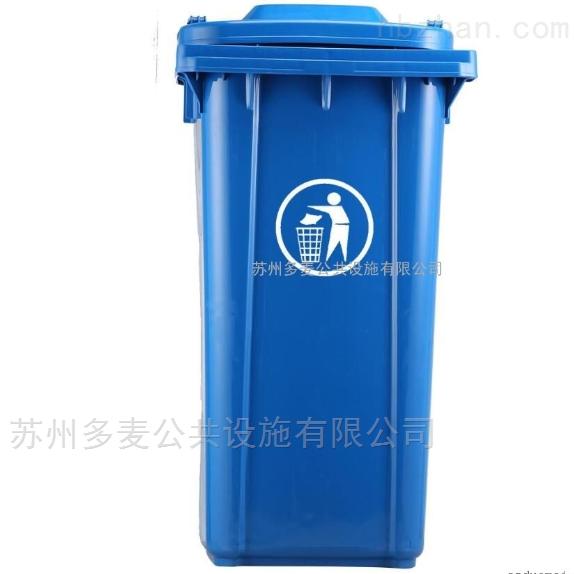 塑料分类垃圾桶蓝色