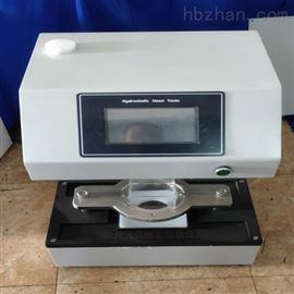 HT-205数字式渗水性测试仪