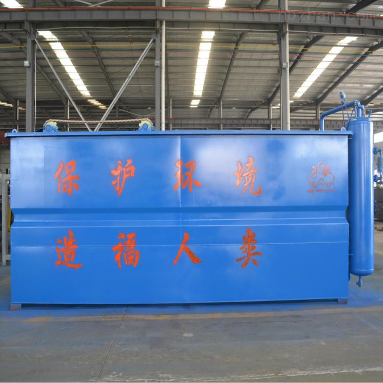 再生塑料颗粒废水处理设备