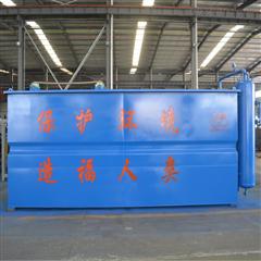 SL废塑料包装物清洗废水处理设备