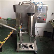 长沙全自动小型喷雾干燥机提供实验