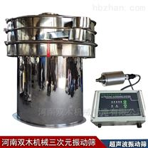碳化硅微粉超声波振动筛 300目细粉筛粉机