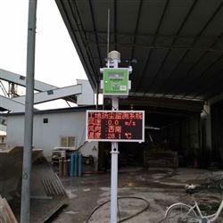 企业CCEP认证无组织环境污染监测系统
