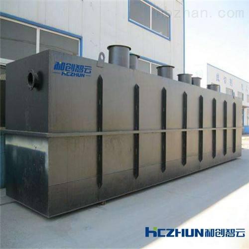 地埋一体化污水处理设备产品特点
