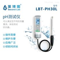 pH测试仪