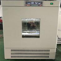 南京低温生化培养箱智能液晶屏