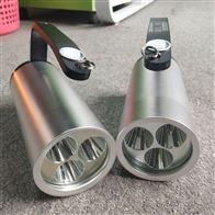 EB8020B手提式防爆探照灯强光LED手提灯