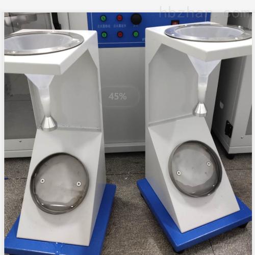 织物表面抗湿性能测试仪