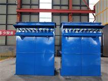 安徽除尘器厂家加工小型脉冲除尘设备