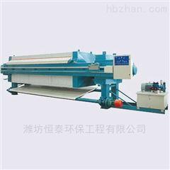 ht-484天津市板框压滤机