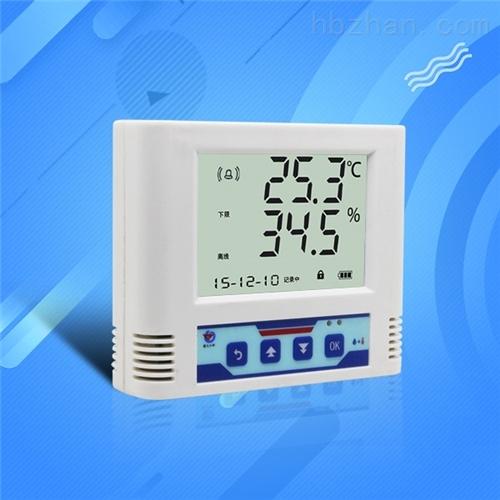 无线温湿度记录仪wifi传感器远程温度监控