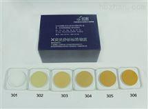 RM-EC301~RM-EC306RoHS检测X荧光分析用标准物质