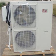 BKGR-5供应格立立式防爆空调调机变频空调
