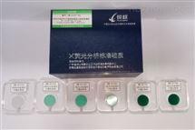 RM-EC701~RM-EC706RoHS检测X荧光分析用标准物质PE中氯元素