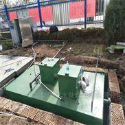 屠宰污水处理设备多少钱