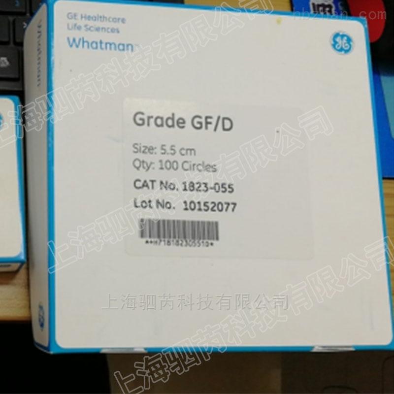 英国whatman直径55mm玻璃微纤维滤纸GF/A