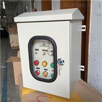 DKX-GW室外阀门控制箱
